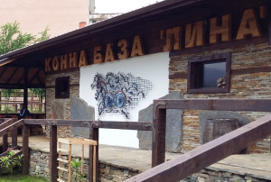 Konna Baza Lina